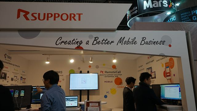 mwc View of the booth
