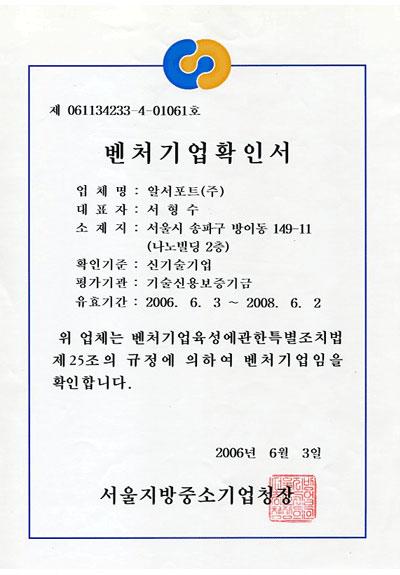 200606