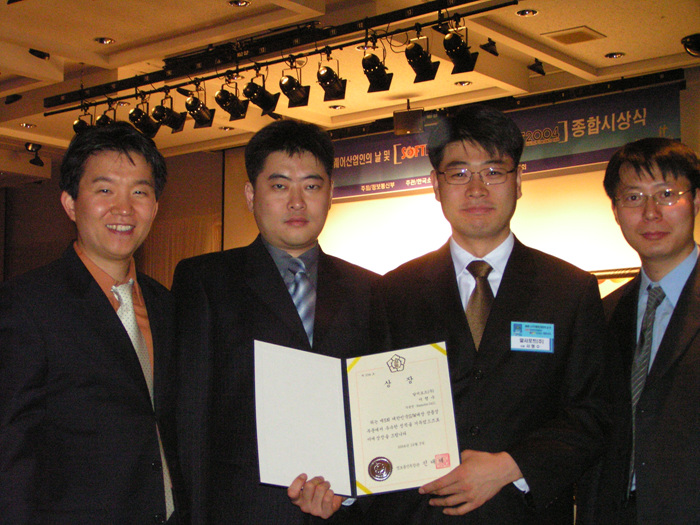 Korea software award