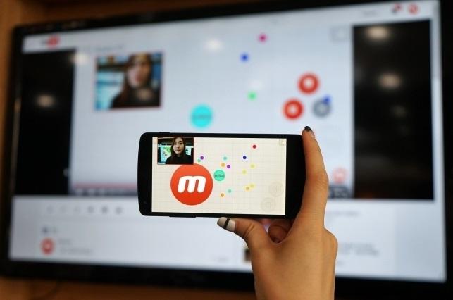 Launched Mobizen 3.0