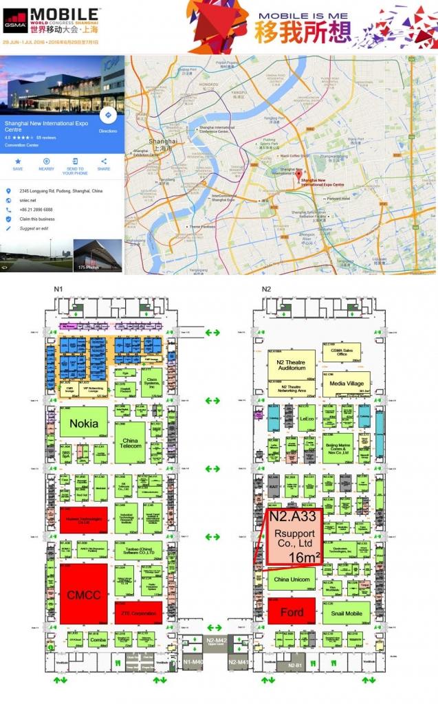 MWC Shanghai 2016 map