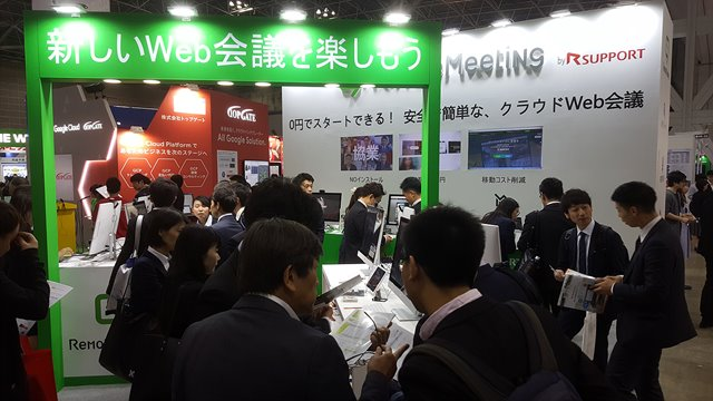 Japan it week 2018 spring booth