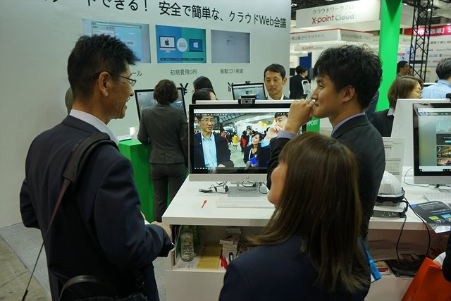Japan it week 2018 spring remotemeeting