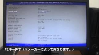RemoteWOL ハードウェア設定