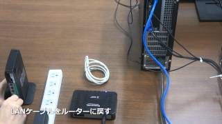 RemoteWOL使用環境構成1:ハードウェア