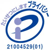 p-mark-certificate