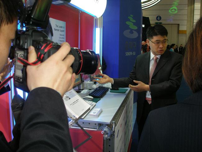 2007 한국정보통신대전 설명