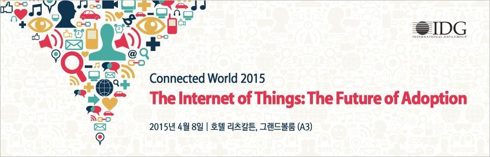 connected-world-2015-title