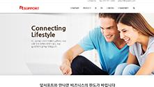 Rsupport-website-renewal