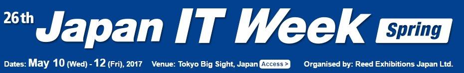 Japan IT Week Spring 2017 알서포트 참가 안내