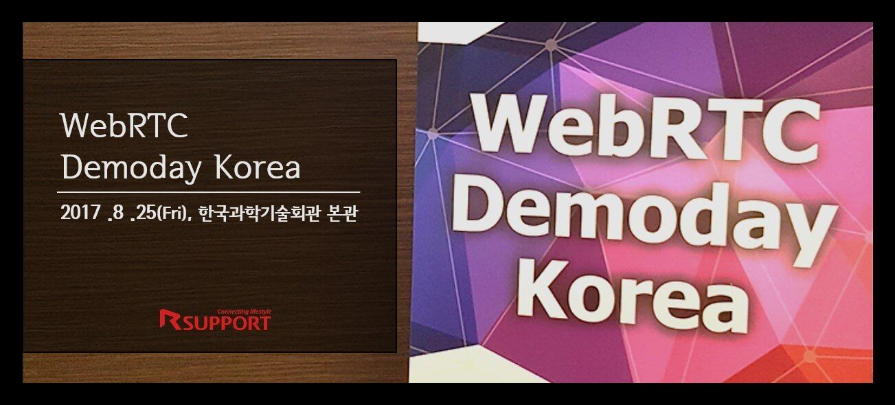 Web RTC Demoday Korea