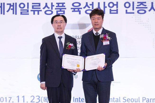 세계일류상품 '리모트콜' 선정 수상 사진