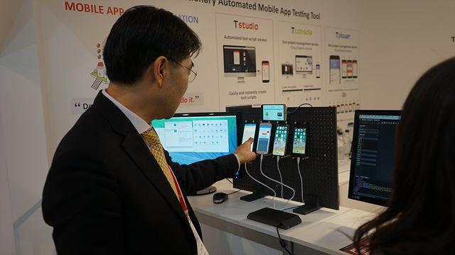 스마트폰 앱 테스트 자동화 솔루션 'TAAS' 확인하는 알서포트 서형수 대표
