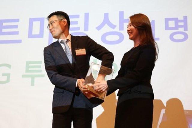 모바일 자동화 솔루션 타스 소개