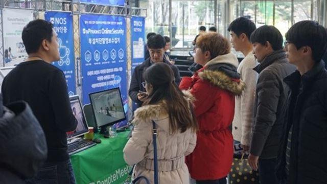 행사 참여 모습