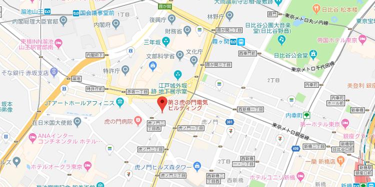 일본법인 주소