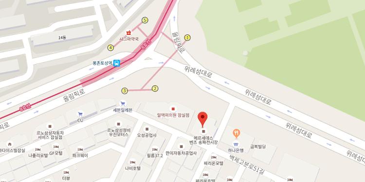 한국 본사 위치