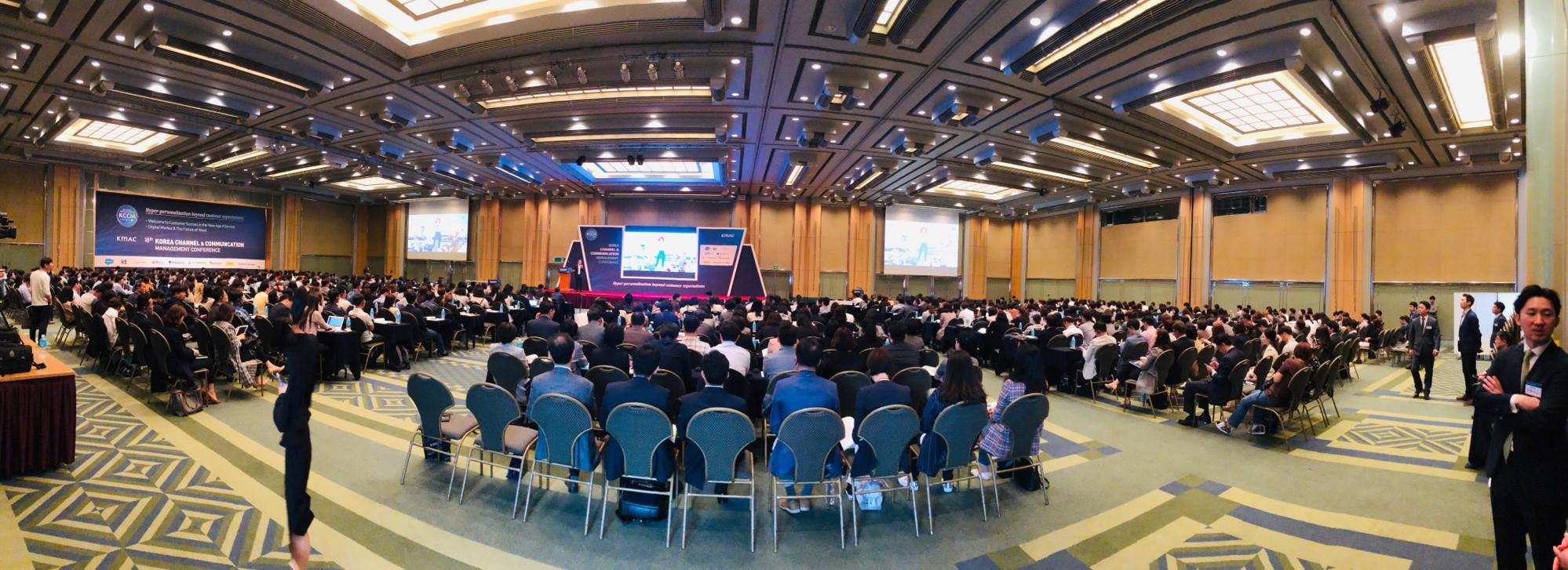 20190522-KCCMC-컨퍼런스-01