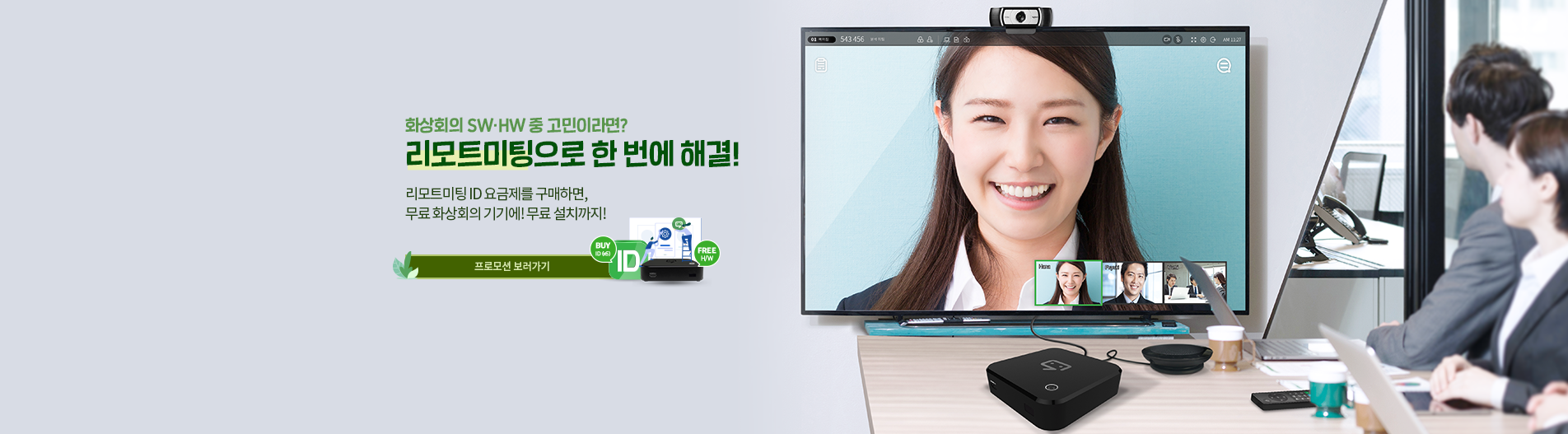 RM_Sales-Promotion_Box_Slide-banenr_v.01_20190520