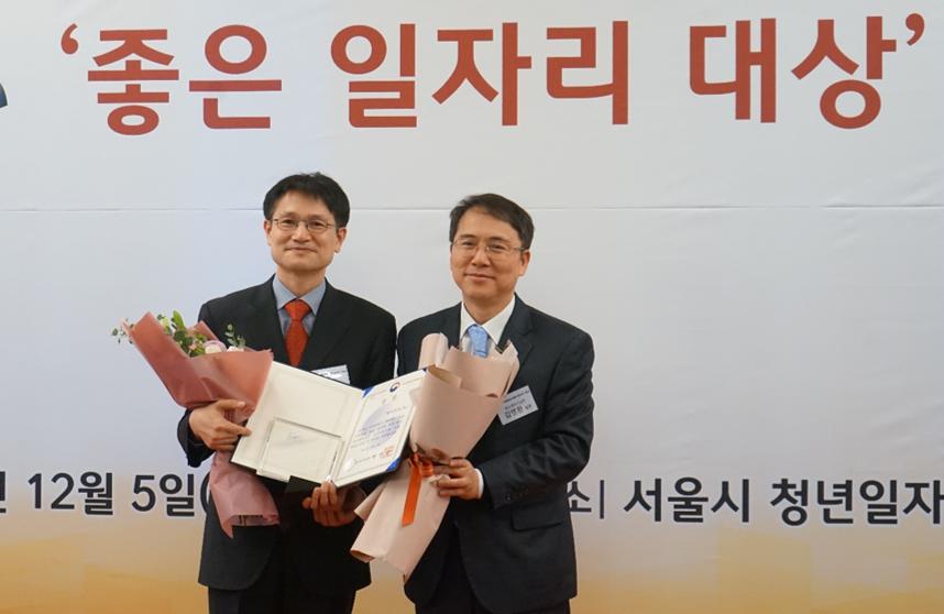 2019 좋은 일자리 대상 수상 서브이미지1