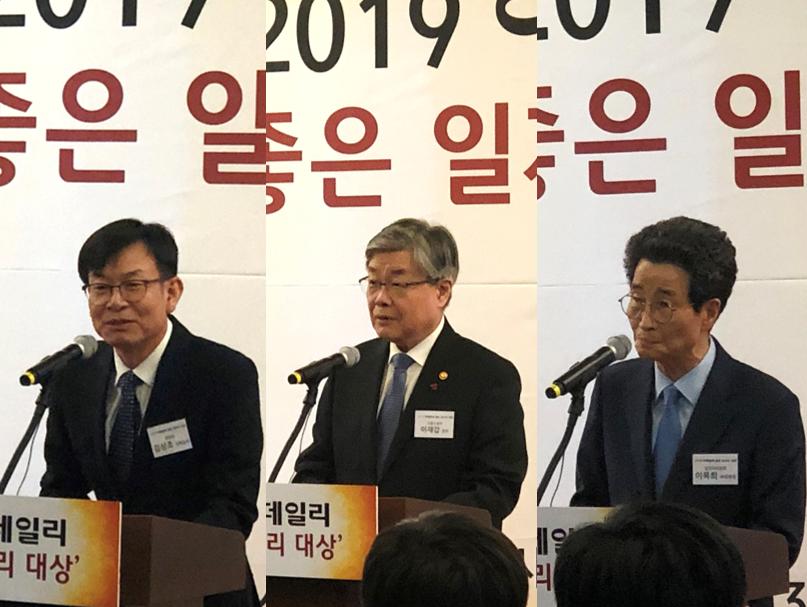 2019 좋은 일자리 대상 수상 서브이미지2