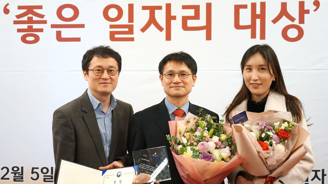 2019 좋은 일자리 대상 수상 서브이미지4